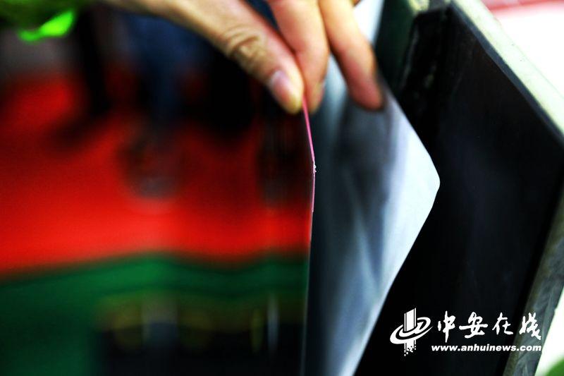 芜湖打造制造业高质量发展的未来模版