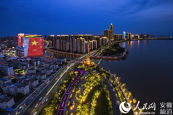 芜湖深耕文旅融合 点亮欢乐江城