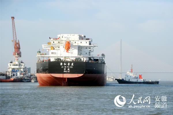 安徽芜湖造64000吨货船下水试航